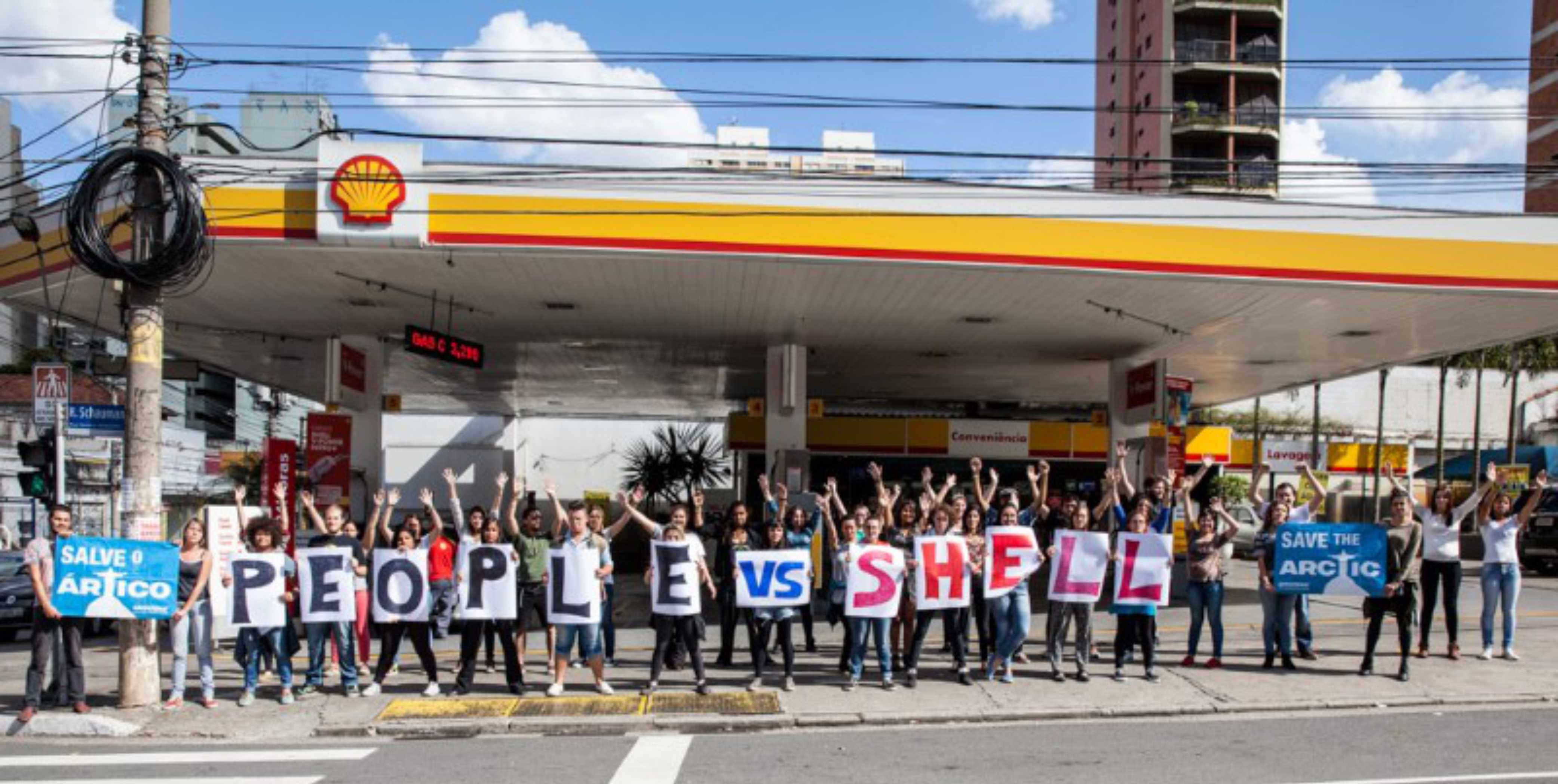 PEOPLE VS SHELL