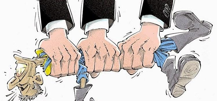 Reforma Trabalhista NÃO BRASIL NÃO