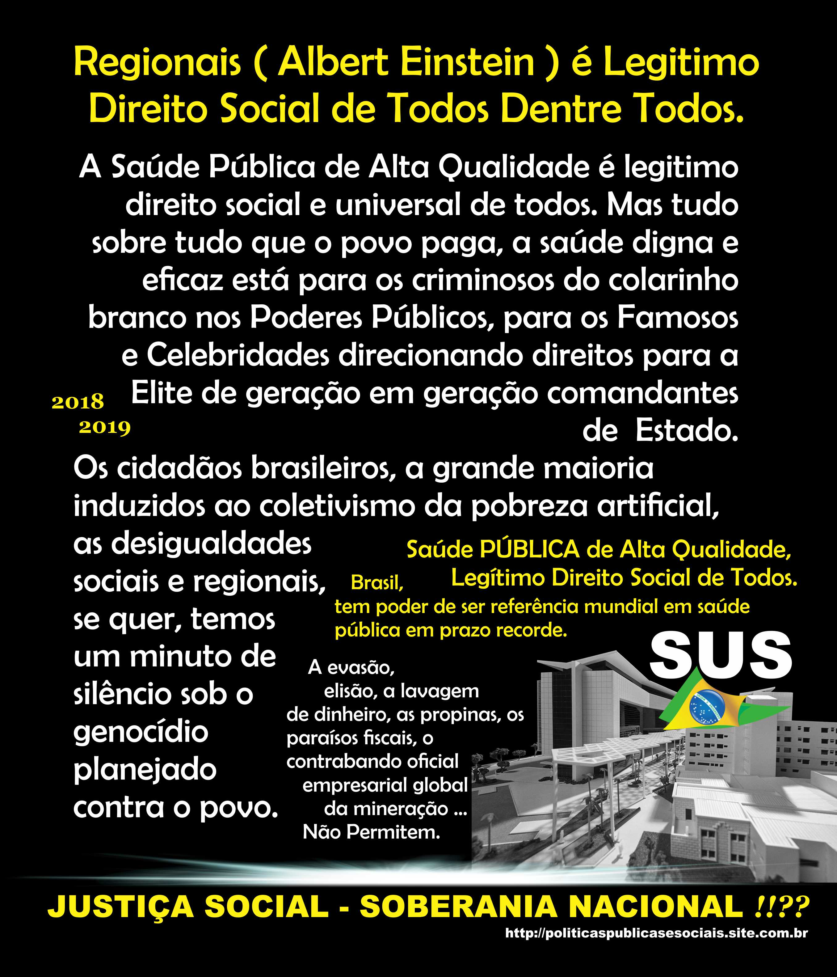 SUS Sistema Ùnico de Saúde BRASIL